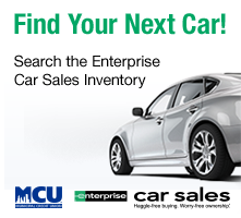 Mcu auto loan review